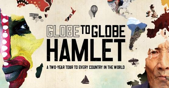 Hamlet a Globe Színház angol nyelvű előadása