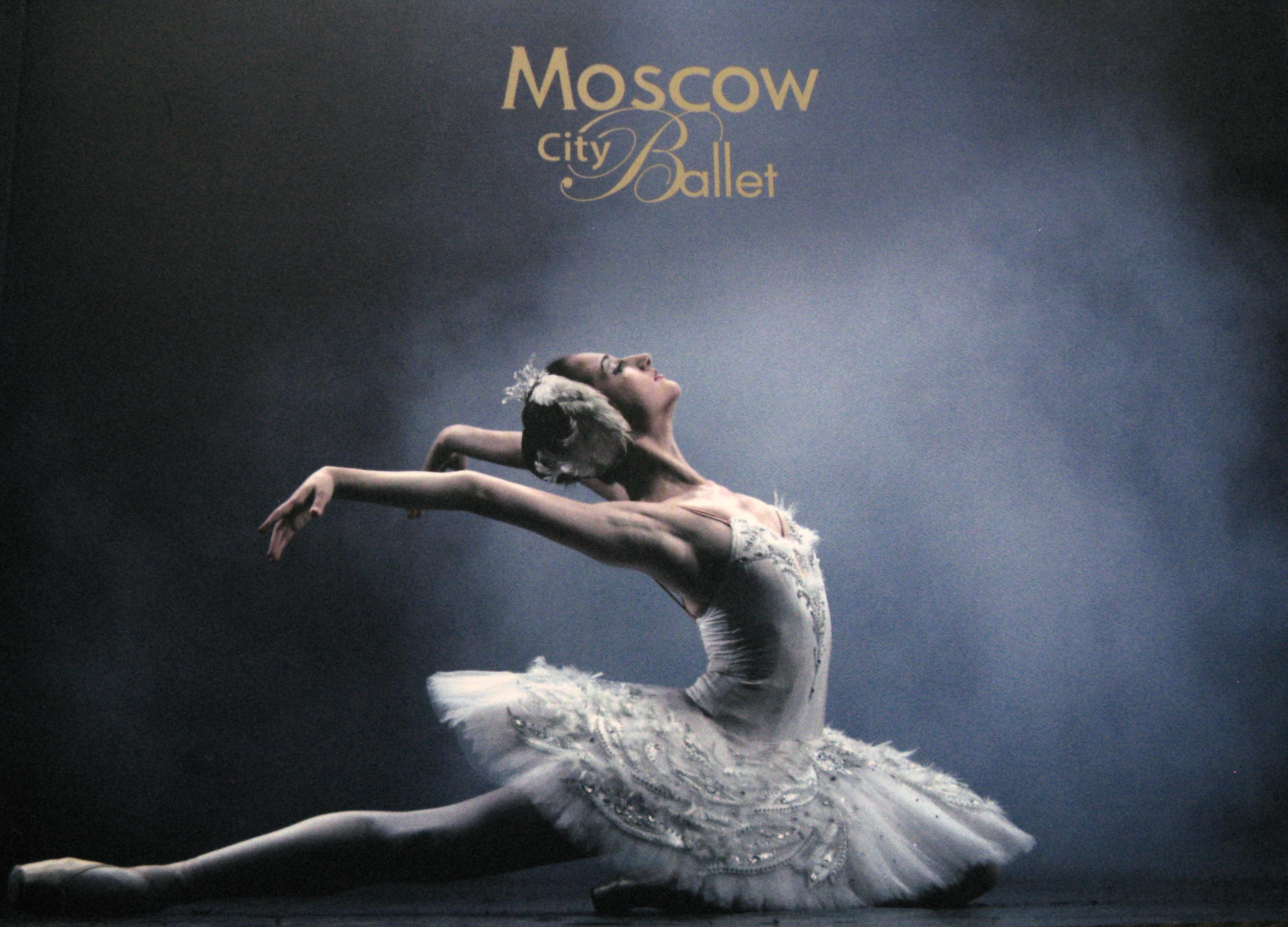 Moszkvai Balett: A hattyúk tava balett