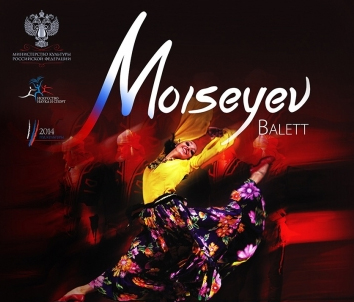 Mojszejev Balett  Veszprém