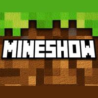 Minecraft show 2017